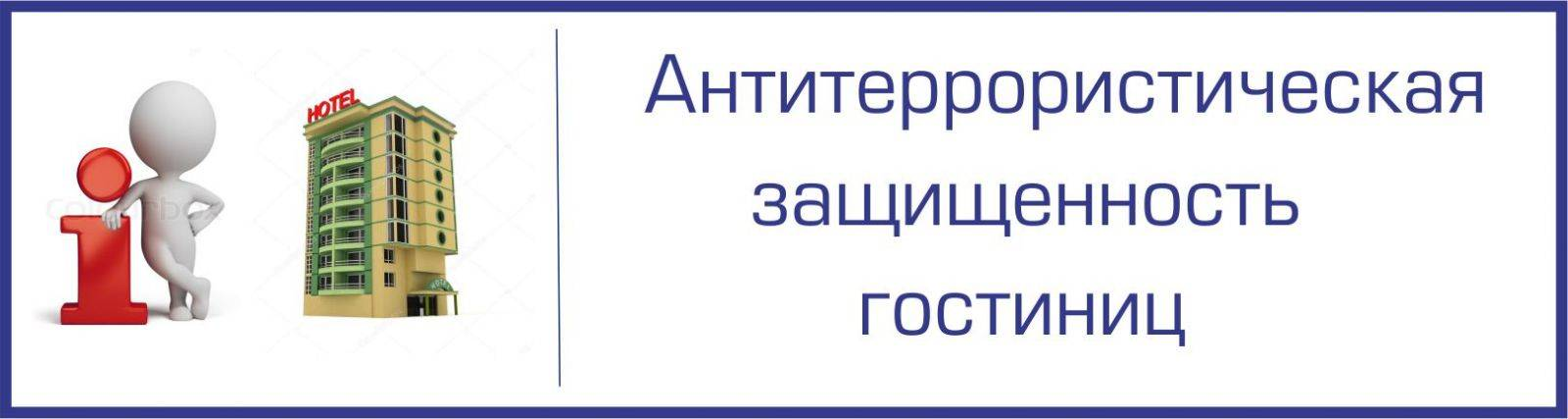 Актуальные правила въезда в турцию для россиян в 2021 году - требования и условия при пандемии коронавируса