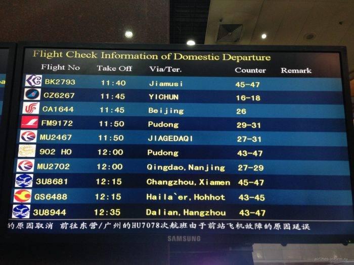Сравнивайте и бронируйте дешевые билеты аэропорт мэйлань(hak) — аэропорт чанги(sin) | trip.com