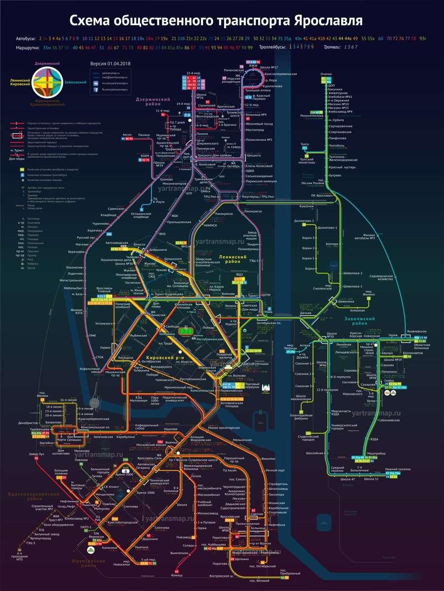 Общественный транспорт в дубае 2021: как пользоваться, цены, метро, автобусы, такси, паром — туристер.ру