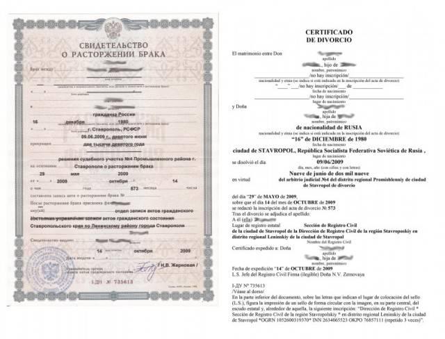 Собеседование на национальную визу невесты в германию