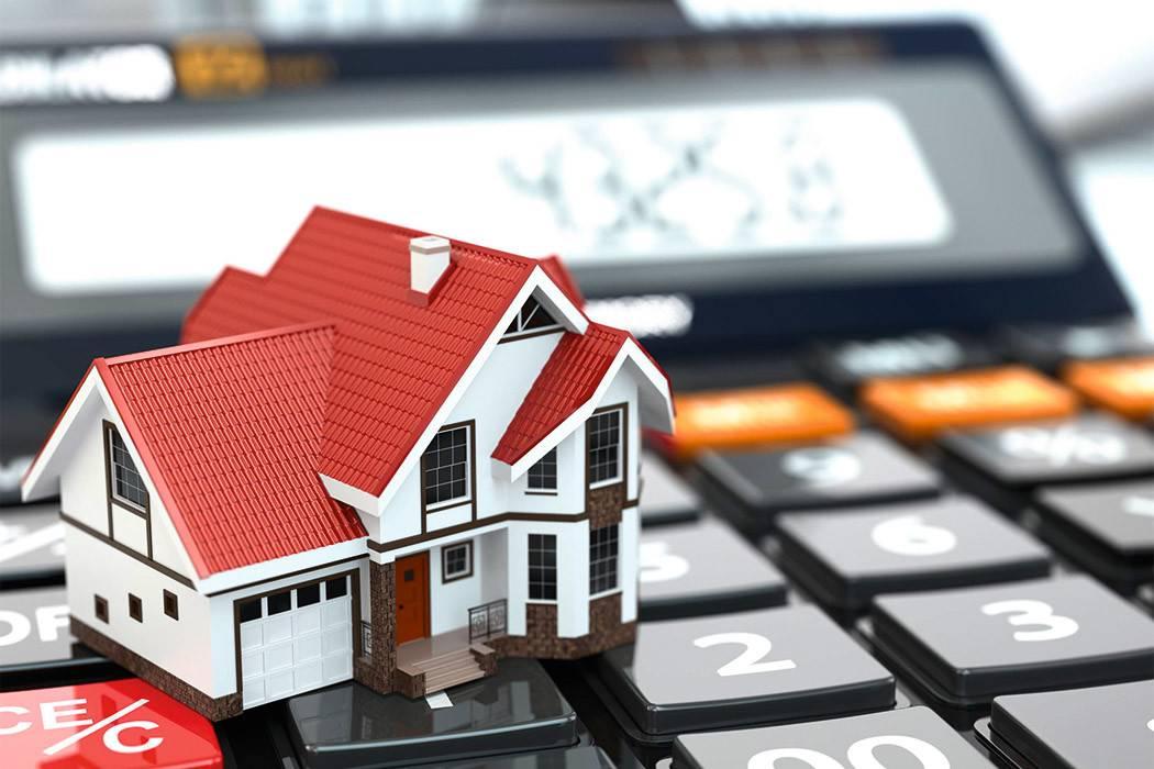 Недвижимость в австралии: далёкие или близкие перспективы?
