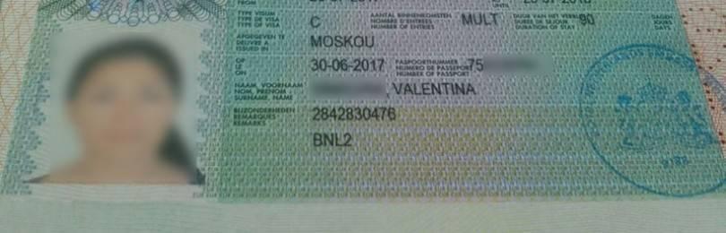 Нужна ли шенгенская виза в черногорию для россиян