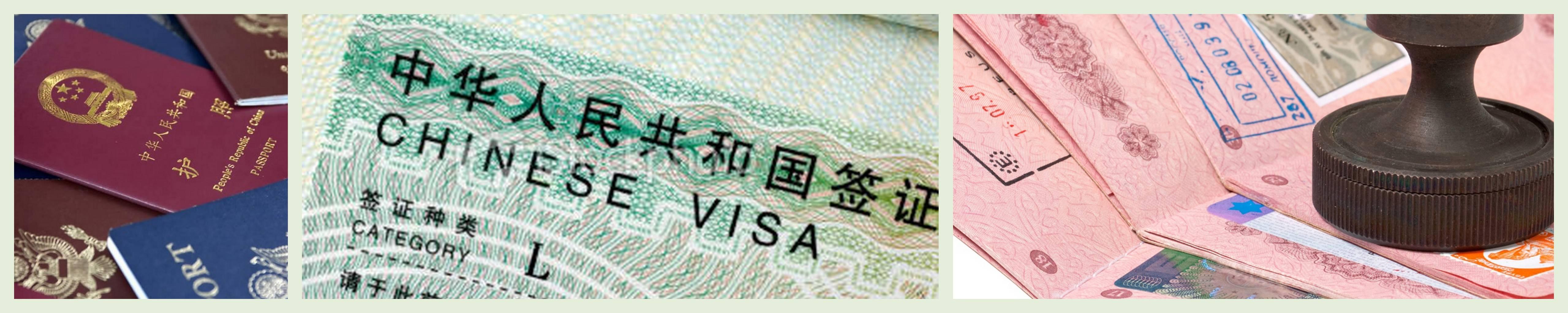 Нужна ли виза в гонконг для россиян в 2020 году, оформление, стоимость