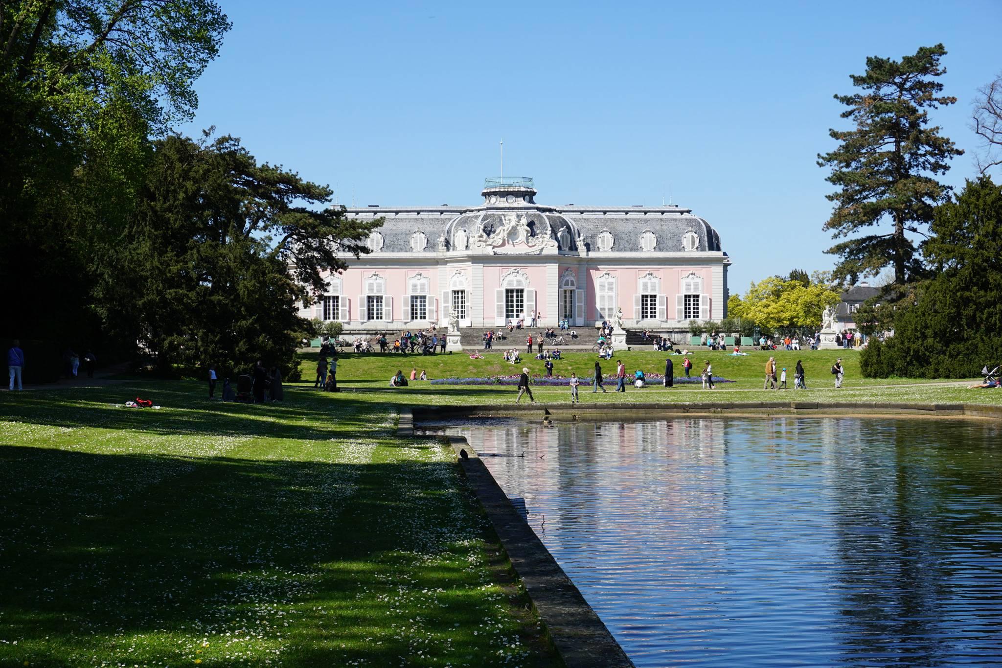 Дворец бенрат