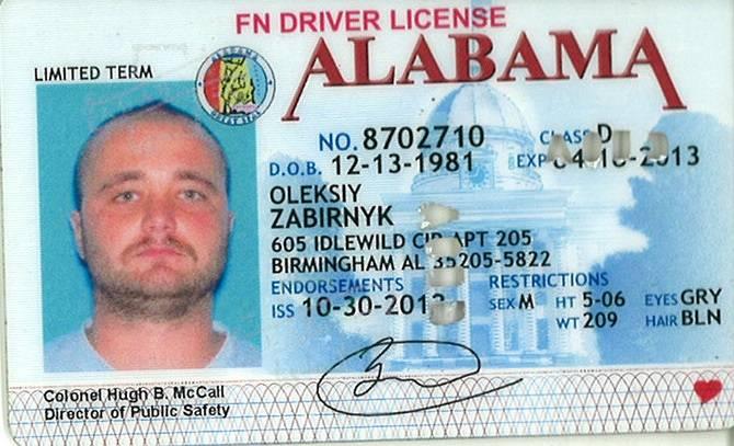 Получение водительских прав в сша. стоимость и обучение. — иммигрант сегодня