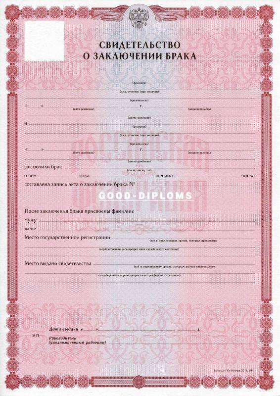 Виза невесты - брак с гражданином германии в фрг