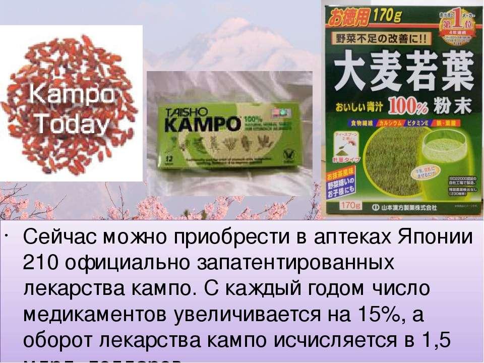 Как аптеки автоматизируют продажи: вендинг или киоски онлайн-заказа? | kiosks.ru