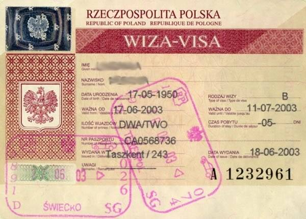 Виза в польшу — как получить польский шенген самостоятельно
