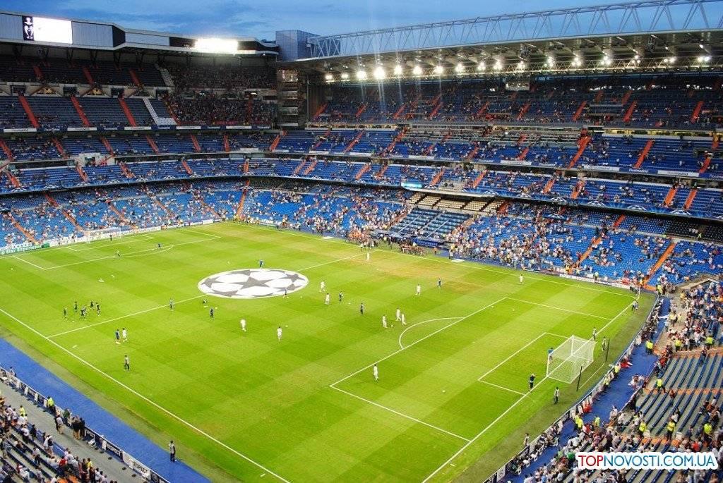 Мы посетили самые красивые стадионы в испании