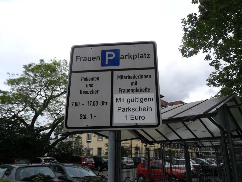 Клиники в германии: рейтинг лучших клиник и цены на лечение в германии — подробное описание.