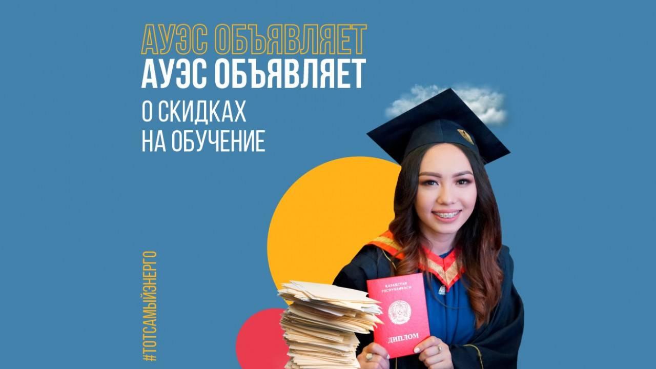 Грант на обучение за рубежом, стипендии на обучение за границей - world study