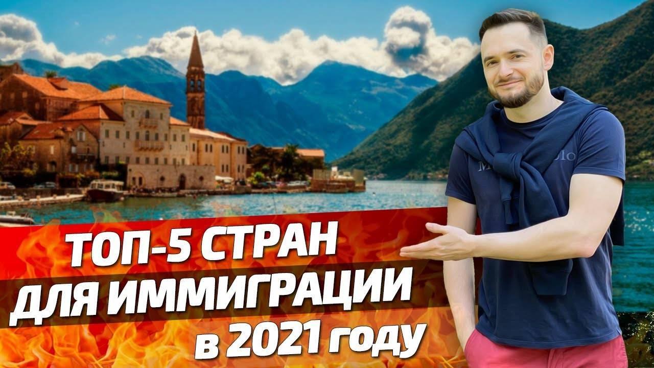 Стоит ли переезжать в грузию на пмж? мой переезд из москвы в тбилиси – reconomica — истории из жизни реальных людей