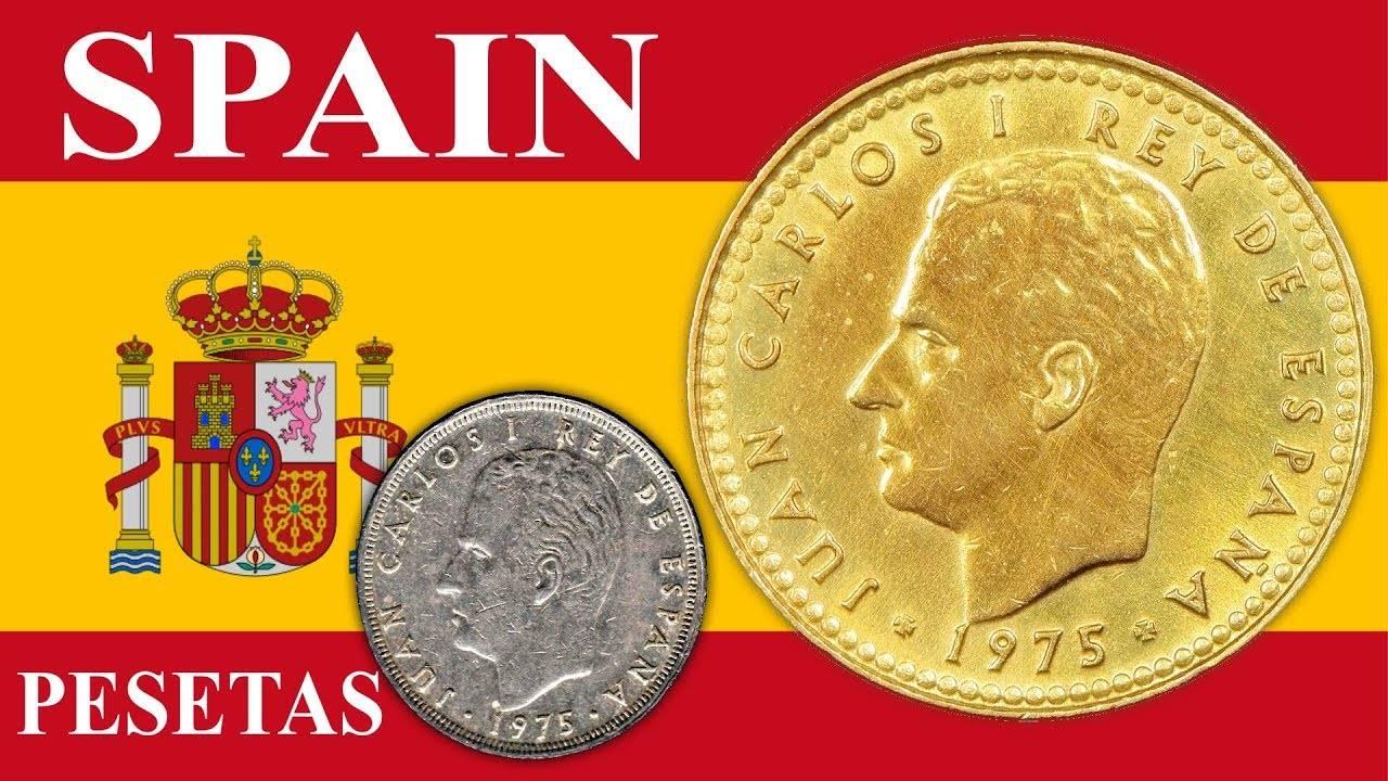 Испания в 1959 - 1975 г.г. история испании