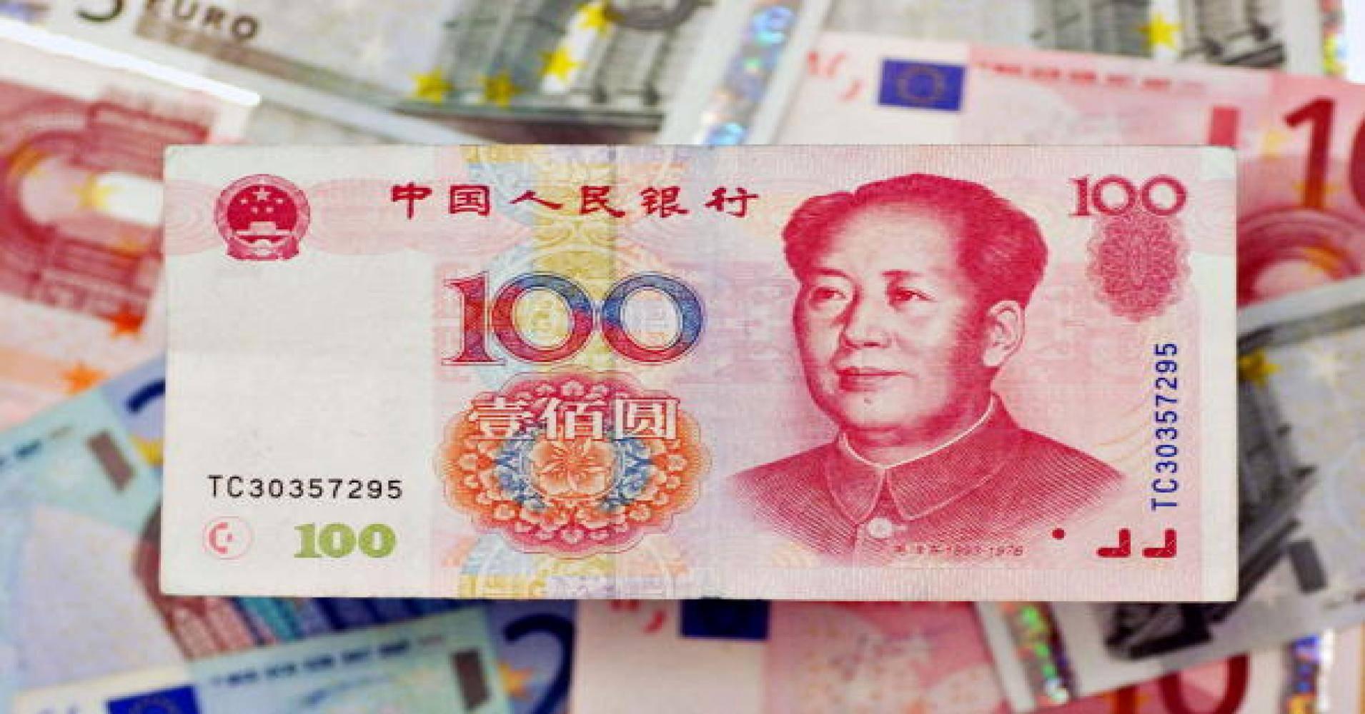1 китайский юань (cny) в рублях (rub) на сегодня
