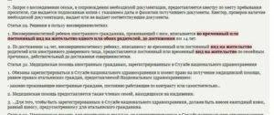 Иммиграция в сша: как переехать из россии, способы эмиграции