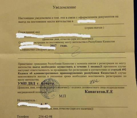 Переезд из казахстана в россию в 2021 году: с чего начать?