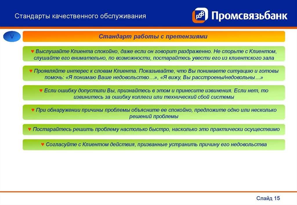 Виза в россию для граждан турции