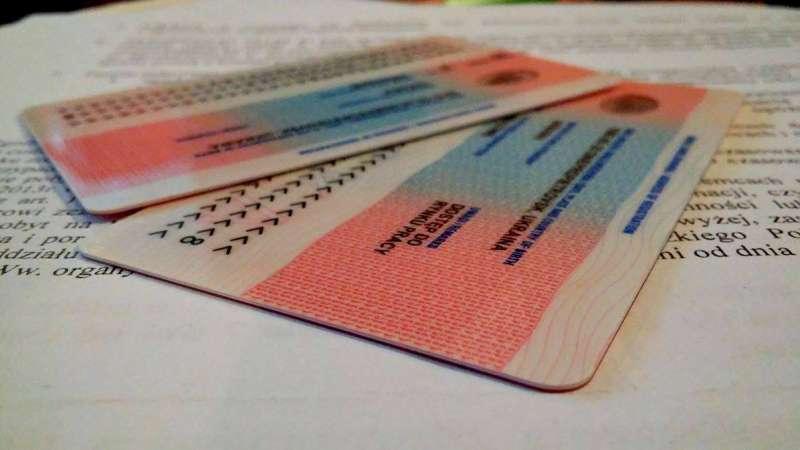 Как получить карту побыту в 2021 году: список документов, образец