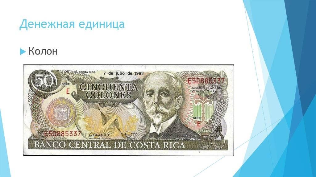 Национальная валюта тайваня