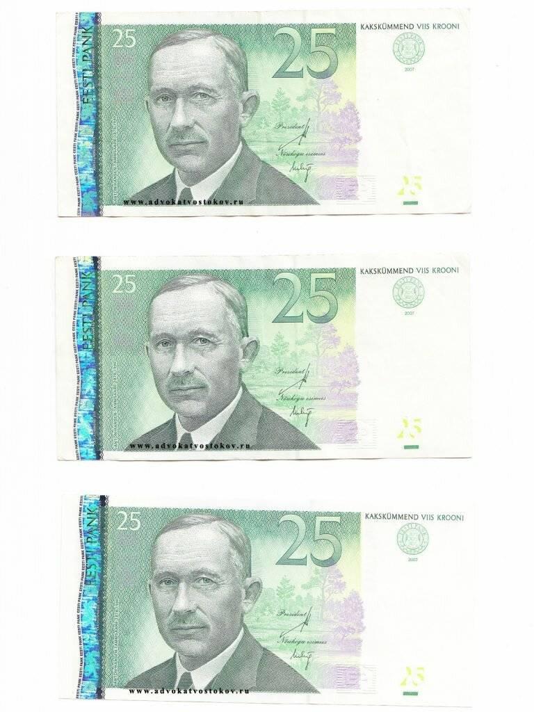 Какая валюта в эстонии