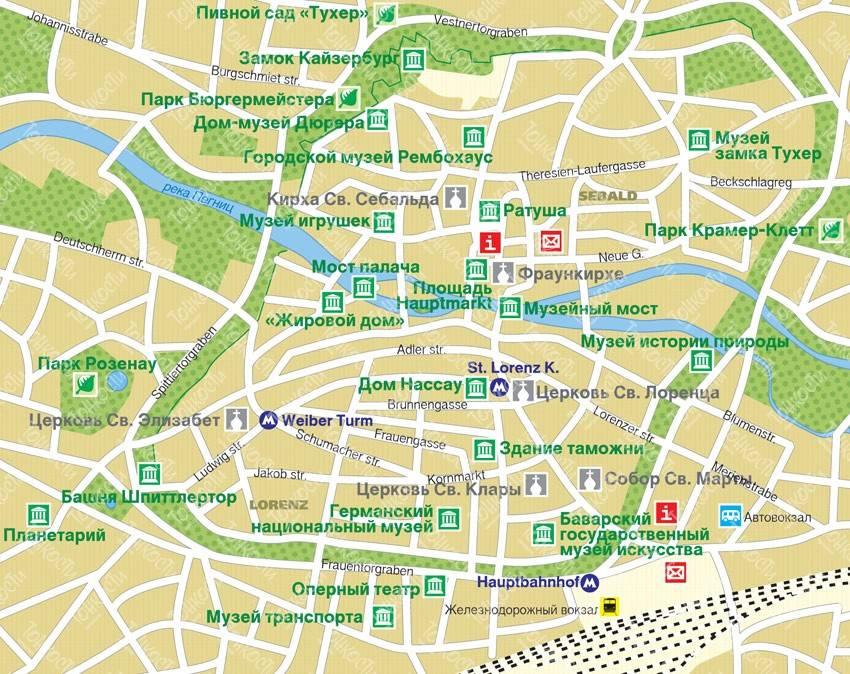 Подскажите, как лучше всего добраться из праги в мюнхен, при этом захватив несколько небольших городов баварии (нюрнберг и тд)? 2 ответа. туристер.ру