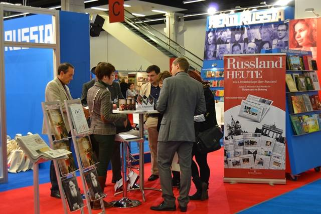 В  2021  году состоится 70-я франкфуртская книжная ярмарка