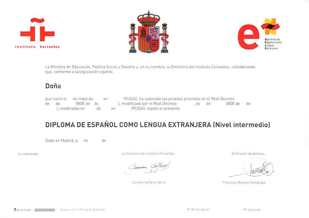 Dele и ccse - экзамены по испанскому языку в 2020 году