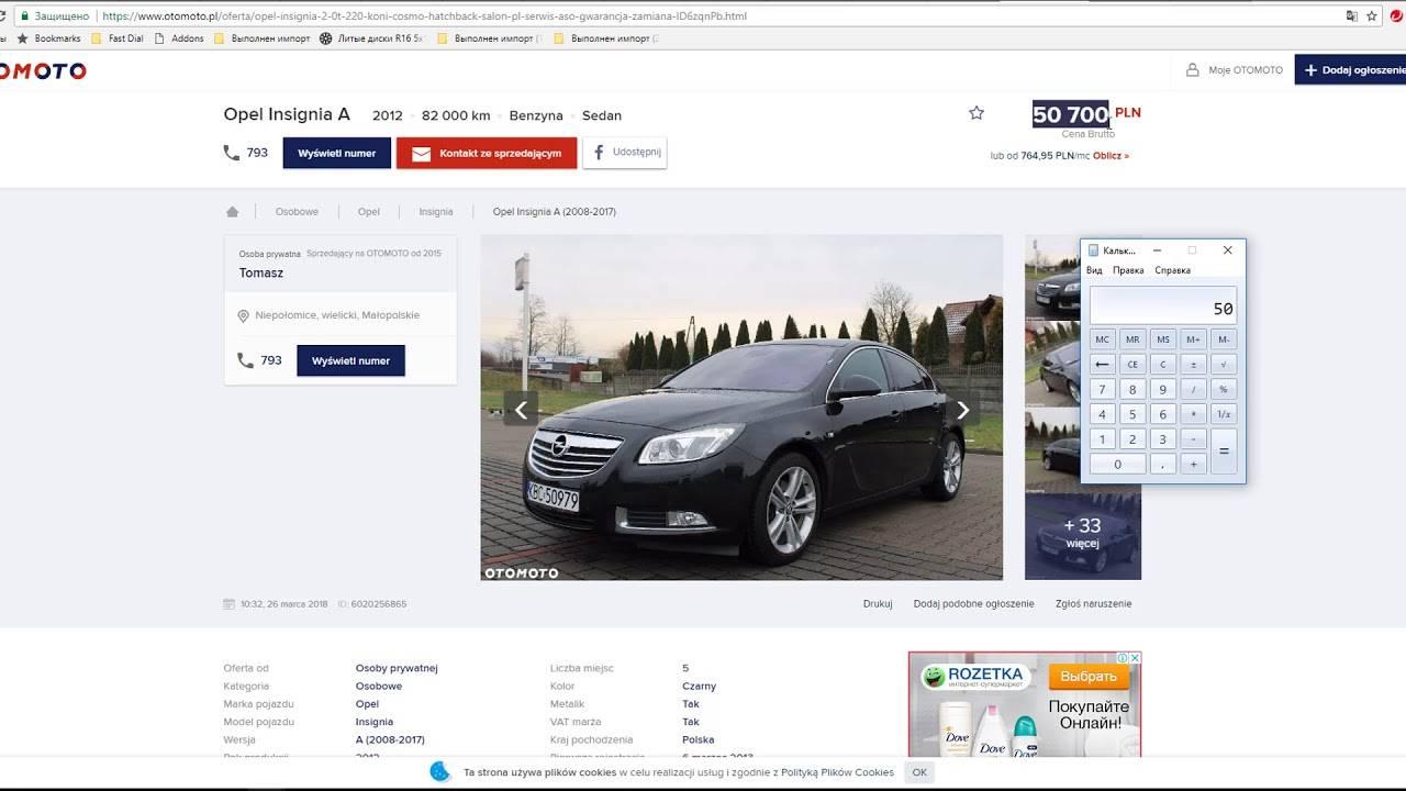 Отомото польша: обзор на русском языке сайта-автобазара