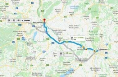 Как добраться из праги в вену: поезд, автобус, трансфер, машина. расстояние, цены на билеты и расписание 2021 на туристер.ру