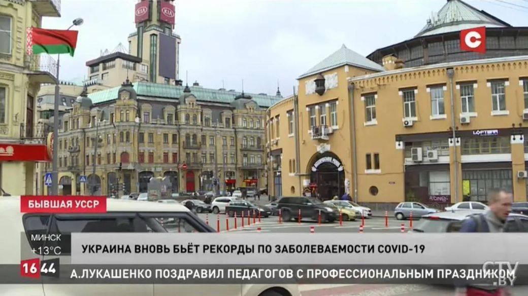 Польское телевидение — википедия