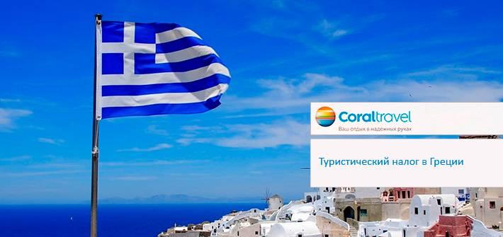 Советы. как открыть бизнес в греции, как бизнес иммигрировать в страну