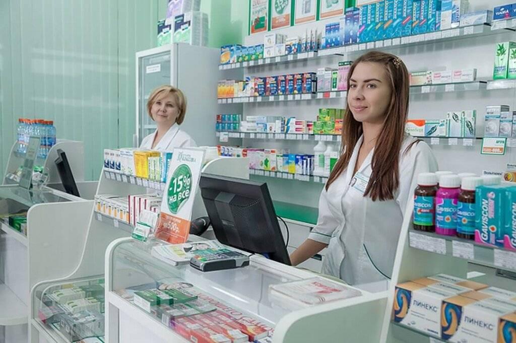 Аптеки и лекарства в Болгарии