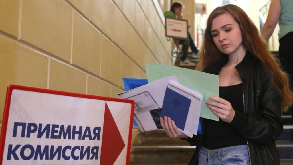 Магистратура в германии для русских студентов: бесплатное и платное обучение, как поступить