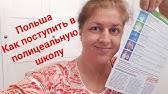 Учеба в москве для граждан снг — новости в сфере российского образования