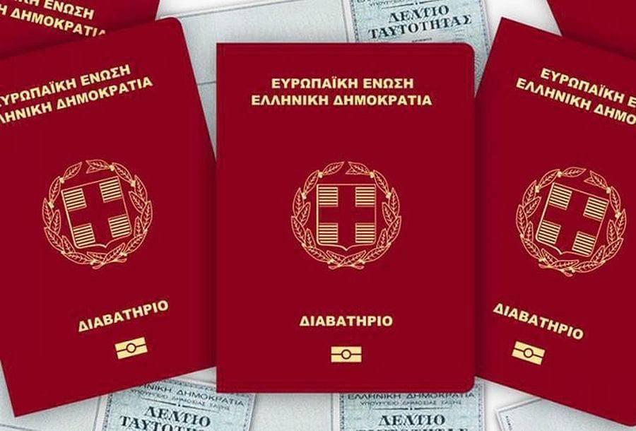 Как получить гражданство греции: документы и требования