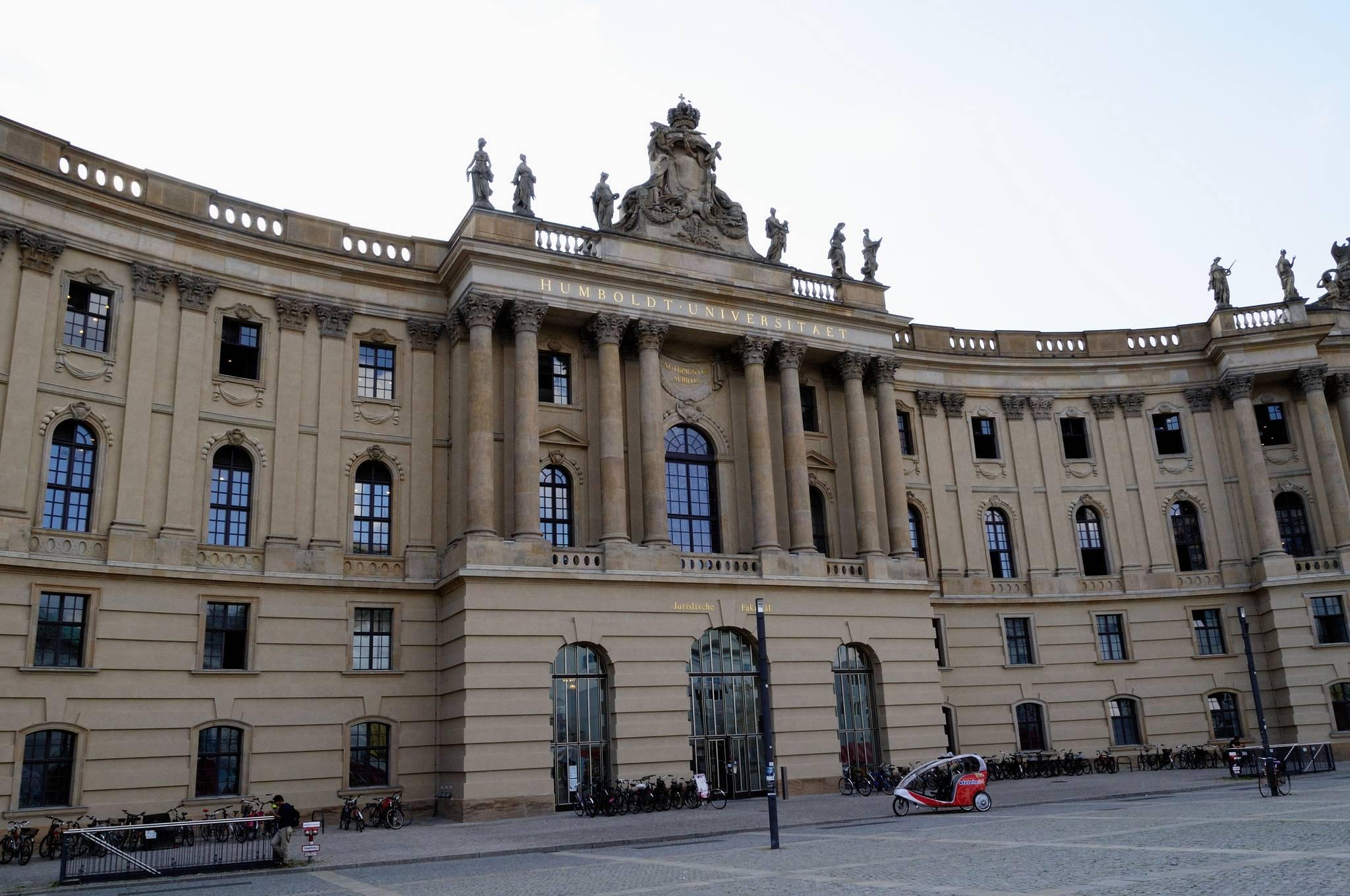 Берлинский университет имени гумбольдта – старейший в столице германии. фото