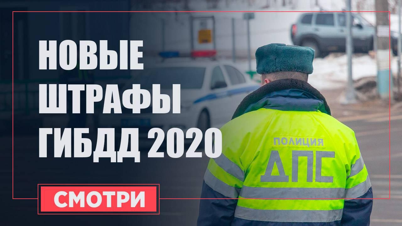 Правила дорожного движения с 2021 года. обзор планируемых изменений