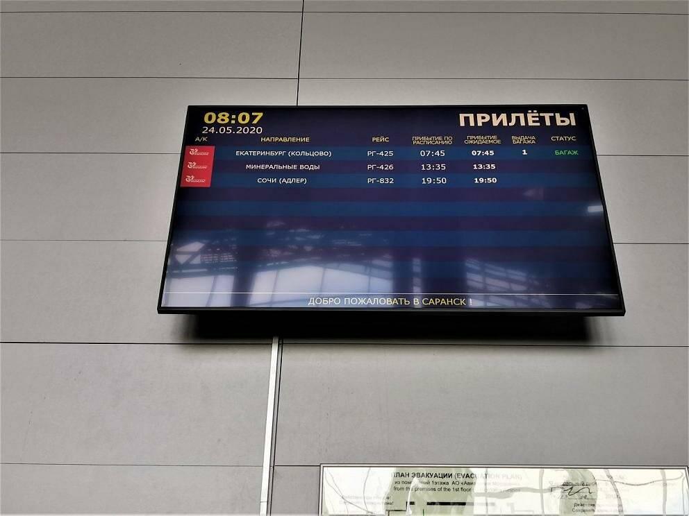 Аэропорт барселона — эль-прат. информация, фото, видео, билеты, онлайн табло.