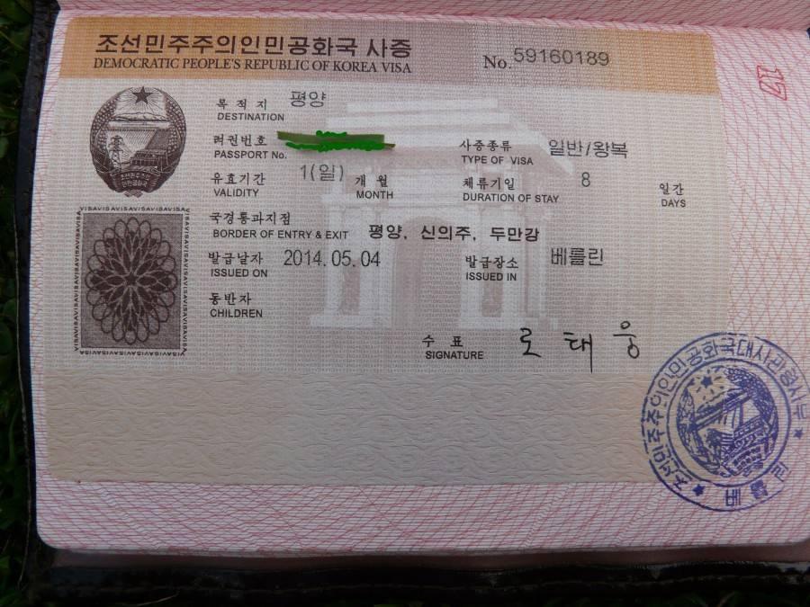 Гражданство южной кореи: как переехать жить из россии, русский квартал в сеуле, заработки иностранцев
