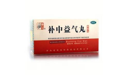 Лекарства из китая: вековые традиции и современные знания - все о суставах