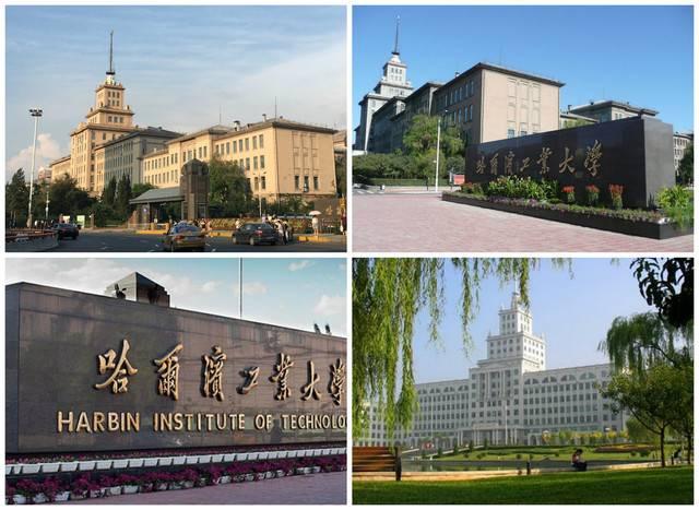 Harbin international institute of technology - харбинский политехнический институт технологий