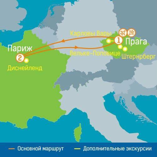 Проложенный маршрут от праги до парижа