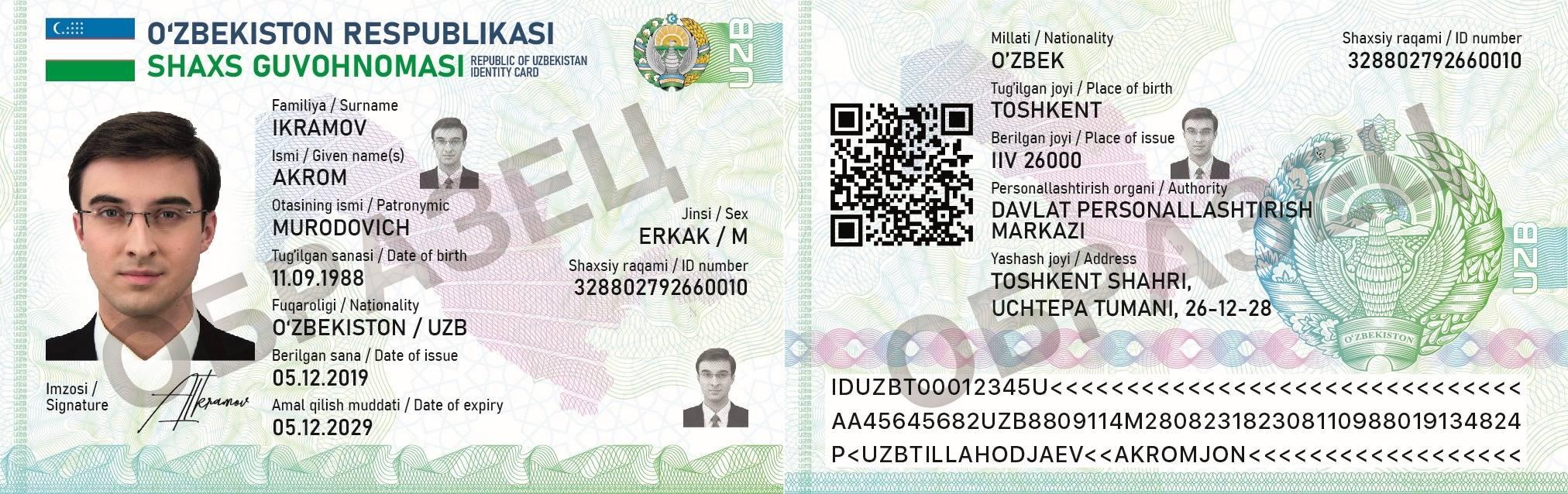 Когда и как пройдет лотерея грин кард dv-2020 в узбекистане