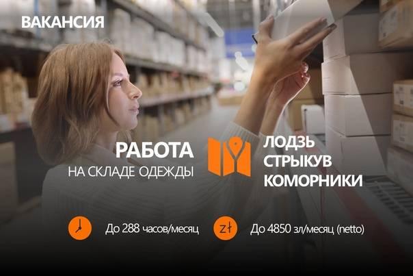 Обзор профессий в москве 2020: самые востребованные и высокооплачиваемые профессии сегодня