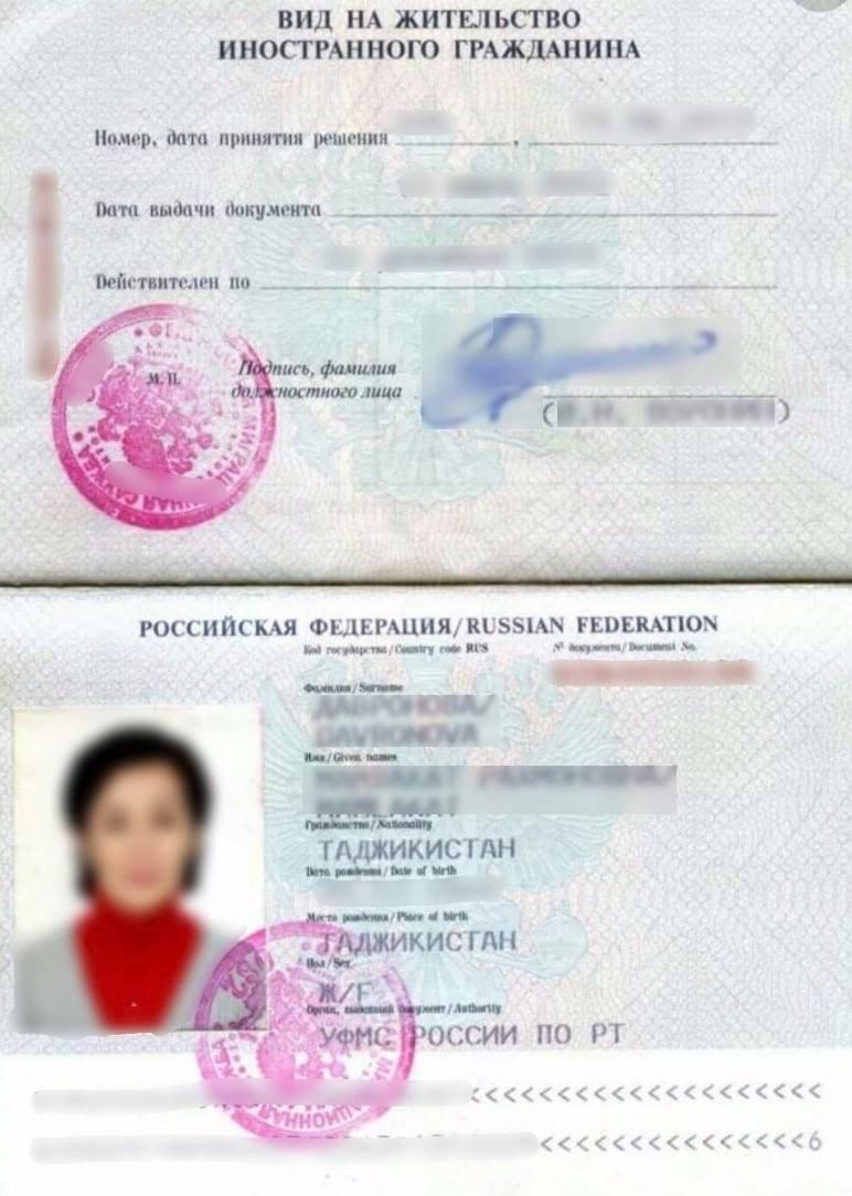 Постоянный вид на жительство в болгарии (пмж) и разрешение на долгосрочное пребывание (двж)