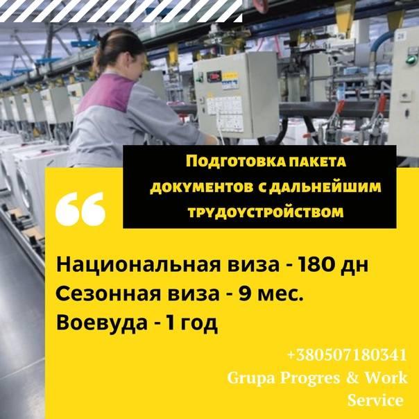Польское рабство. корреспондент посмотрела, как живут белорусы в польше: новости, польша, работа, белорусы, деньги, зарплата, главные новости, общество