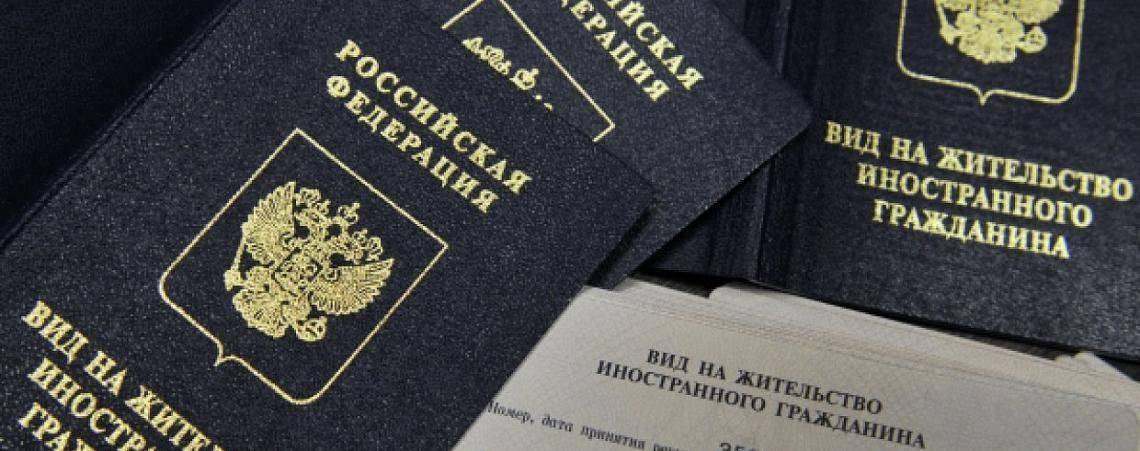 Как получить гражданство латвии для россиян в 2021 году
