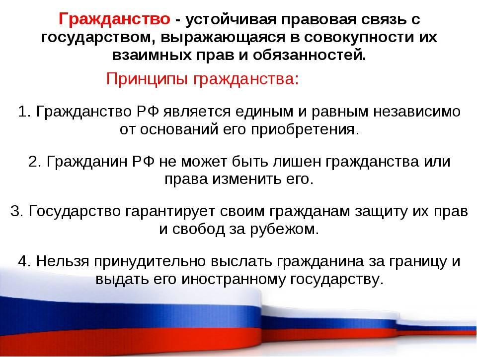 Как получить гражданство сша гражданину россии: способы и условия получения, документы, сроки и стоимость
