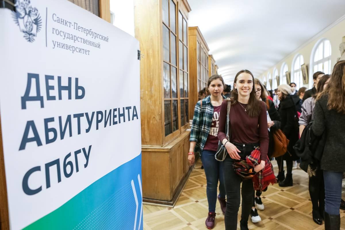Система образования израиле: ступени обучения, школы, учёба для русских