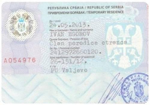 Переезд в чехию: жильё, работа, программы иммиграции